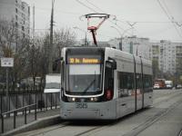 Москва. 71-414 №3515