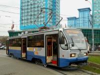 Москва. 71-405 №3200