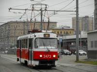 Москва. Tatra T3 (МТТА) №3473