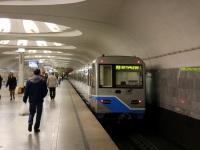 Москва. 81-760 (МВМ)-37260