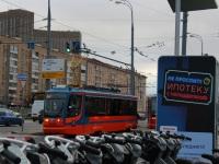 Москва. 71-623-02 (КТМ-23) №2629