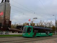 Москва. 71-623-02 (КТМ-23) №2630