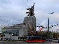 Москва. 71-623-02 (КТМ-23) №2618