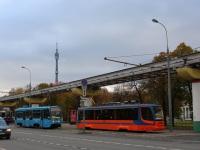 Москва. 71-619А (КТМ-19А) №2121, 71-623-02 (КТМ-23) №2649