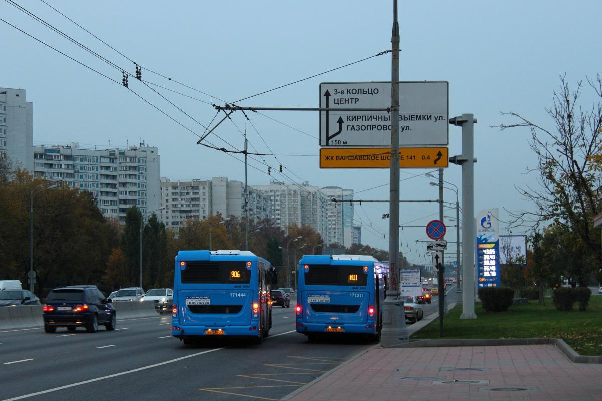 Москва. ЛиАЗ-5292.65 ау616, ЛиАЗ-5292.65 ах234