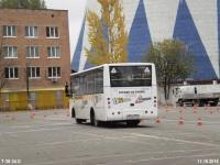 Москва. Богдан А20211 м620мт