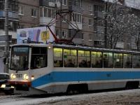 Смоленск. 71-608КМ (КТМ-8М) №1267