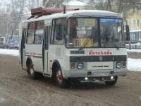 Новокузнецк. ПАЗ-32054 в844ео