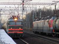 Санкт-Петербург. ВЛ10-1206