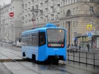 Москва. 71-619А (КТМ-19А) №2141