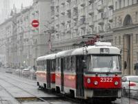 Москва. Tatra T3 (МТТА-2) №2322