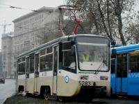 Москва. 71-619КТ (КТМ-19КТ) №5283