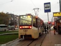 Москва. 71-619КТ (КТМ-19КТ) №5361