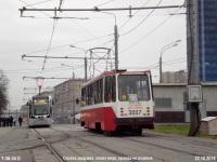Москва. 71-134А (ЛМ-99АЭ) №3007, 71-414 №3540