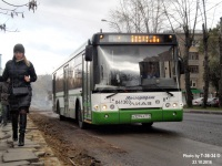 Москва. ЛиАЗ-5292.22 а329аа