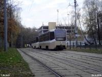 Москва. 71-619К (КТМ-19К) №5006