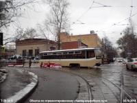 Москва. 71-619КТ (КТМ-19КТ) №5275