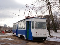 Санкт-Петербург. ЛМ-68М №8701