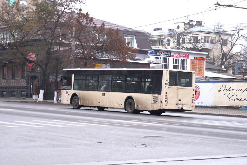 Ростов-на-Дону. РоАЗ-5236 о874ру