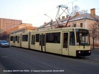АКСМ-743 №031