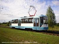 Минск. АКСМ-60102 №037