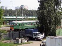 Видное. ЭР2-1334