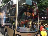 Гонконг. Alexander Dennis Enviro 500 TL1055