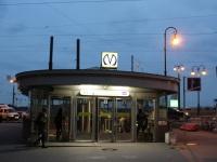 Санкт-Петербург. Станция метро «Спортивная-2» Фрунзенско-Приморская линия (1-я Кадетская линия)