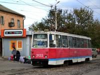 Николаев. 71-605А (КТМ-5А) №2122