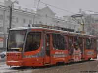 Смоленск. 71-623-00 (КТМ-23) №248