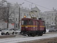 Смоленск. ГС-4 (КРТТЗ) №ГС-6