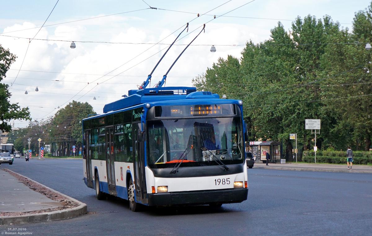 Санкт-Петербург. ВМЗ-5298.01 (ВМЗ-463) №1985