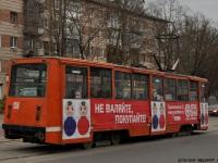 Смоленск. 71-605 (КТМ-5) №136