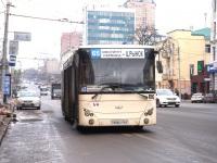 РоАЗ-5236 х926ру