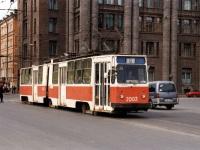 Санкт-Петербург. ЛВС-86К №2003
