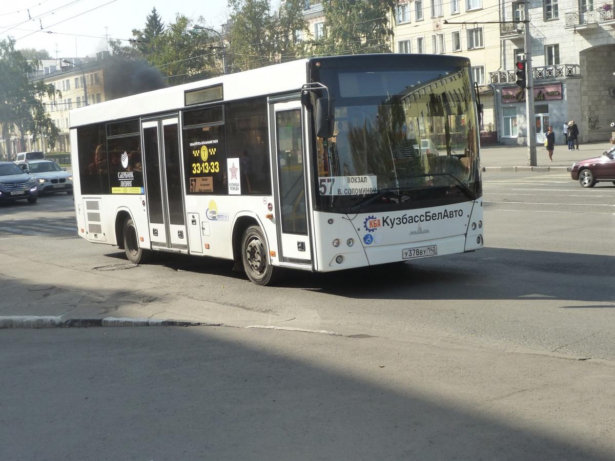 Новокузнецк. МАЗ-206.068 у378ву
