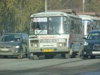 Новокузнецк. ПАЗ-32054 ае497