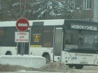 Новокузнецк. МАЗ-206.068 м420вс