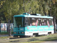 Прокопьевск. АКСМ-60102 №361