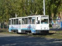 Прокопьевск. 71-605 (КТМ-5) №327
