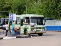 Саратов. ПАЗ-32054 ах297