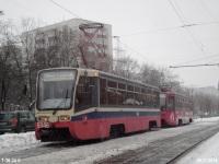 Москва. 71-619К (КТМ-19К) №5046