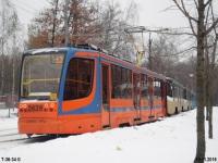 Москва. 71-623-02 (КТМ-23) №2628