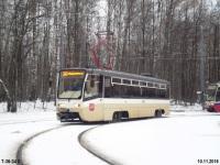 Москва. 71-619КТ (КТМ-19КТ) №5286