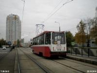 Москва. 71-134А (ЛМ-99АЭ) №3016