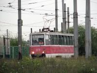 Дзержинск (Россия). 71-605А (КТМ-5А) №079