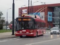 Люблин. Solaris Trollino 12M №3837