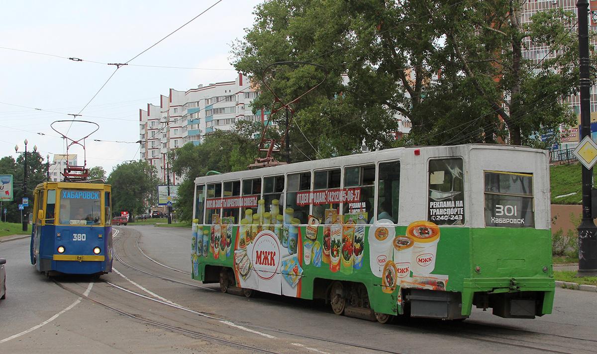Хабаровск. 71-608К (КТМ-8) №301, 71-605 (КТМ-5) №380