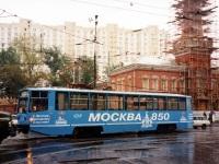 Москва. 71-617 (КТМ-17) №4249
