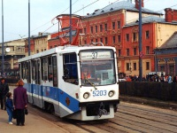 Москва. 71-608КМ (КТМ-8М) №5203